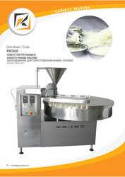 Оборудование для приготовления кнафе ( кунефе)
